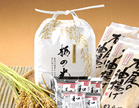 Packaging design for rice