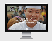 Silla. Restaurant Korean and Japanese cuisine.