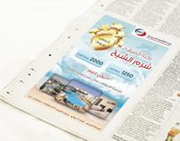 sharm el sheikh tours Flyer