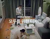 IKEA Korea - Design for Everyone