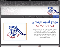 Alrefai Family website
