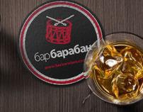 BarBaraban logo & stylegude
