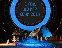 One Year to the Sochi 2014