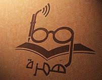 Hamza (logo)
