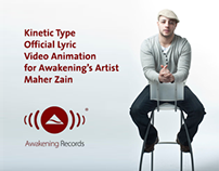 Maher Zain's Kinetic Type Official lyric videos