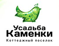 Kamenki Identity