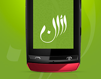 Athan - Nokia Asha 300 series (S40)