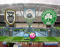 Virtual advertisement for GREEK CUP 2014 OTE TV Greece