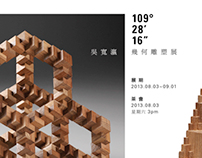 An Exhibition of Geometric Art 幾何。展