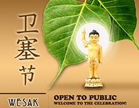 Voluntary Designing job - Taiping Bodhi Center