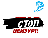Stop Censorship. Young Lions Ukraine final.