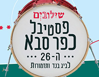 Music festival branding