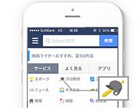 Yahoo!JAPAN Sportsnavi icon