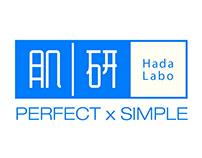 Hada Labo Perfect x Simple