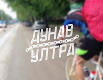 Dunav-Ultra 660km for 48 hours