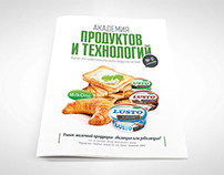 Magazine AКПТ