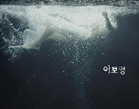 'God's Gift 14 Days' Opening Title
