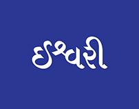 Ishwari - Gujarati Display Typeface