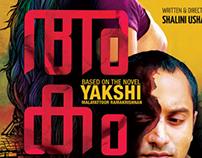 #Akam. Film Posters