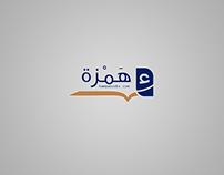 Hamza | همزه