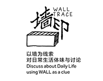 Wall Trace [ BA Graduation Work ]