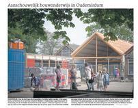 School Oudemirdum