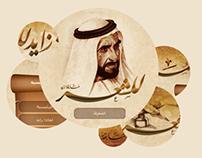 Contest Zayed