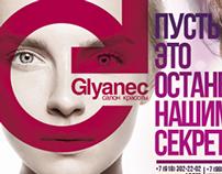 Glyanec beauty salons
