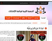 ALCE - Libya