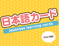 Japanese learning cards