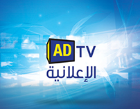 Ale3lania TV - Official Website
