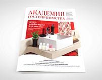 Magazine AG