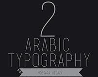arabic typography vol.2