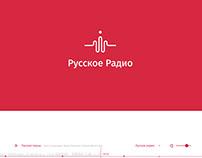 RussianRadio redesign