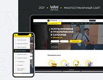 """Многостраничный сайт для компании """"Грузчики-365"""""""