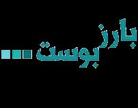 Logo BarezBoost