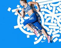 NikeWomen Poland x OSOM