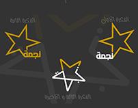 LOGO NAJMA شعار نجمة