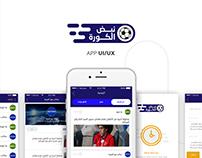 Nabd Kora app