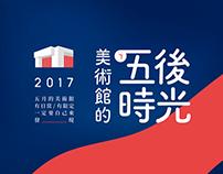2017 International Museum Day
