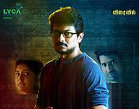Ippadai Vellum Movie Posters
