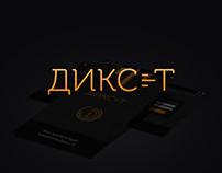 DIX-T Branding