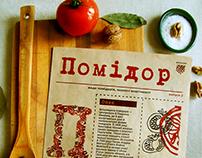 "Cooking magazine ""ABC"""