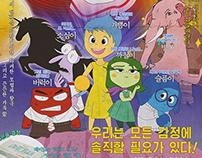 InsideOut (2015) Korean Retro Style Poster