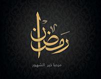 calligraphy ramadan 2016 - ai