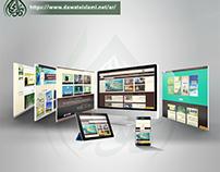 Website Presentation Sharing Image