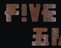 FIVE HOUSE五队公社