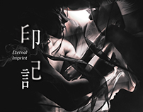 印記─永恆的圖騰│Eternal Imprint