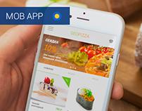 Mob app - pizza delivery   моб. приложение