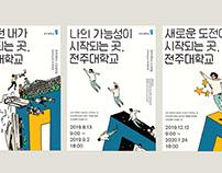 Jeonju University 2020 Branding